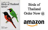 A Field Guide to the Birds of Thailand by Philip D. Round & Boonsong Lekagul